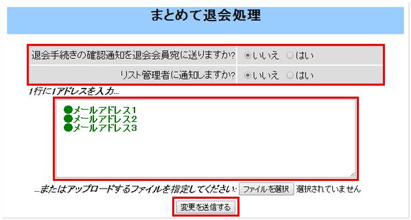 ML[退会]-2