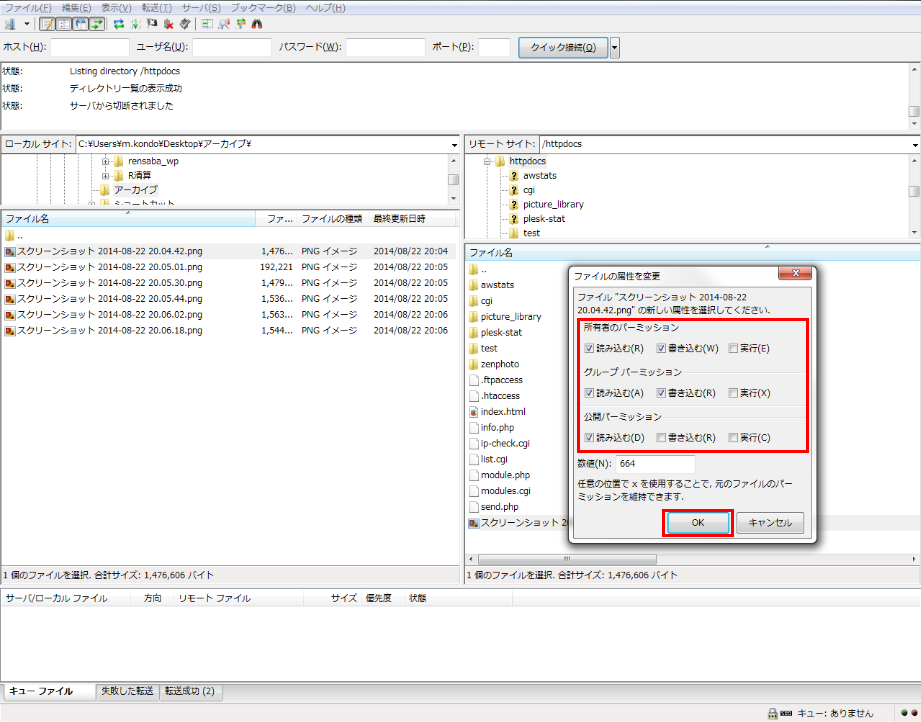 filezilla-win-22