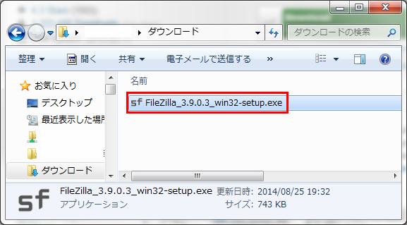 filezilla-win-3