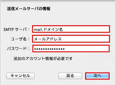 mac-10