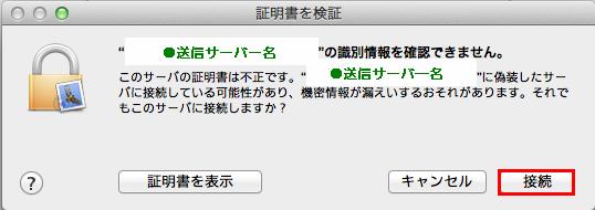 mac-11-1