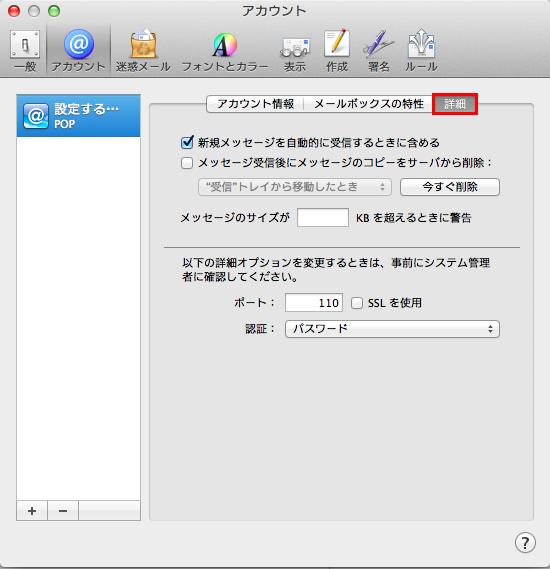 mac-18-1