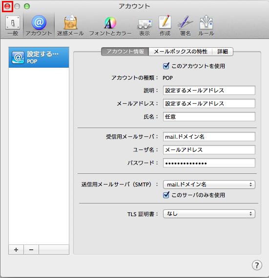 mac-20