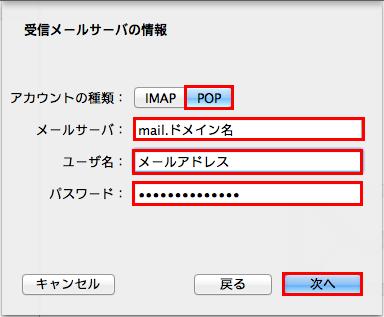 mac-7