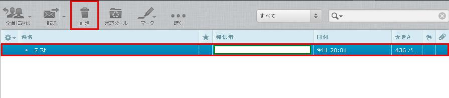 webmail5