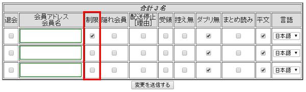 ML[承認]-5