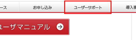[Gigaan]パスワード再発行-1
