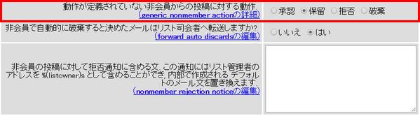 ML[投稿制限」-2