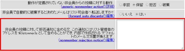 ML[投稿制限」-4