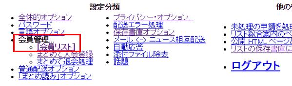 ML[承認]-4