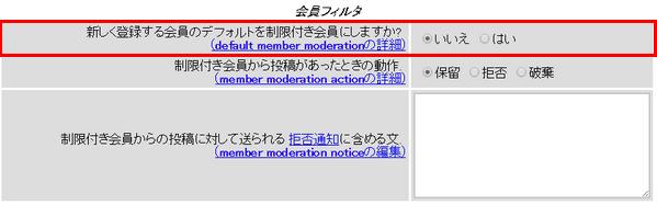 ML[承認]-1