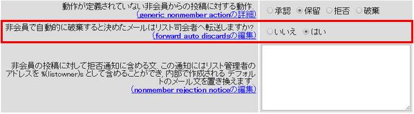 ML[投稿制限」-3