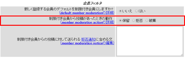 ML[承認]-2