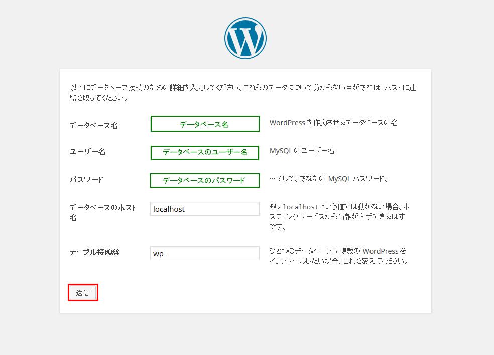 wordpress5