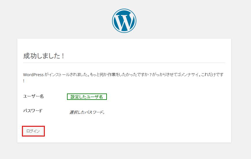 wordpress8