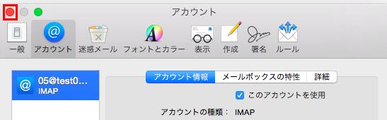 yosemite_IMAP-4