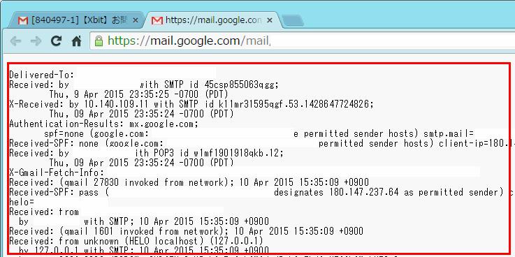 [Gmail]ヘッダ-3