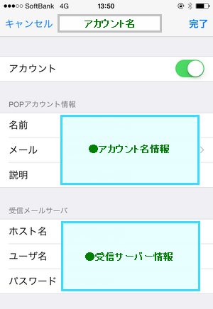 iphone_pop-1
