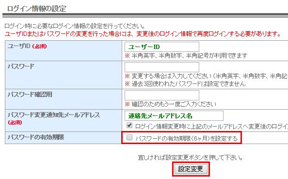Xform01-3