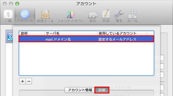 mac-16