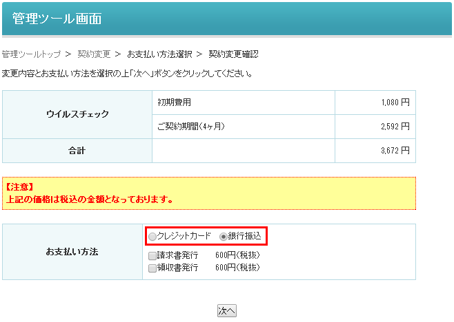 xbit-オプション-3