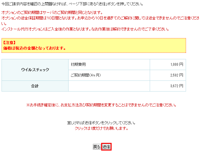 xbit-オプション-4