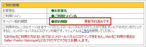 yoyaku-11