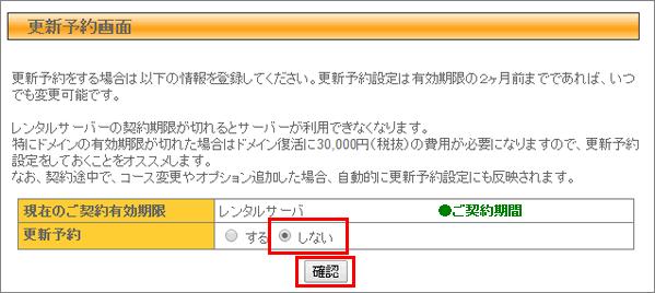 yoyaku-15
