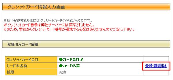 yoyaku-16