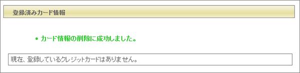 yoyaku-17