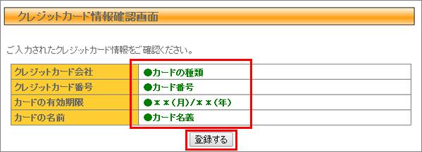 yoyaku-3
