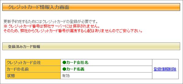 yoyaku-4