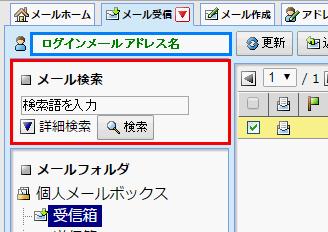 a検索-3