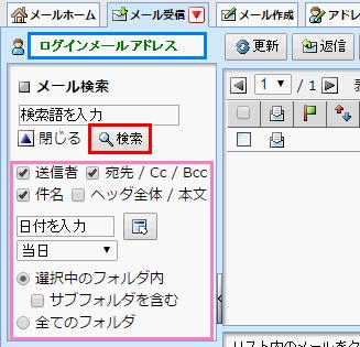 a検索-2