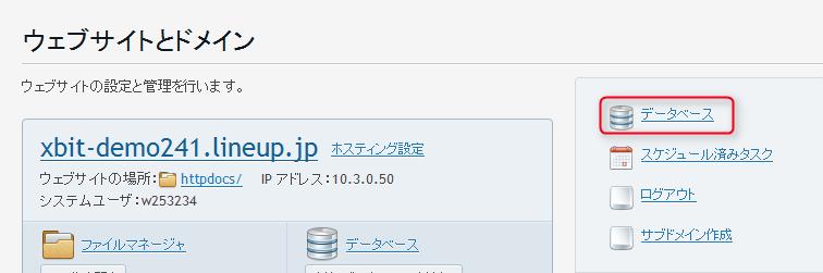 DB-1-1