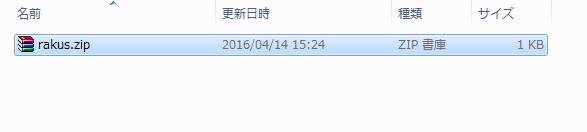 開いた画面(PC上のファイル選択画面)上から対象ファイルを選択